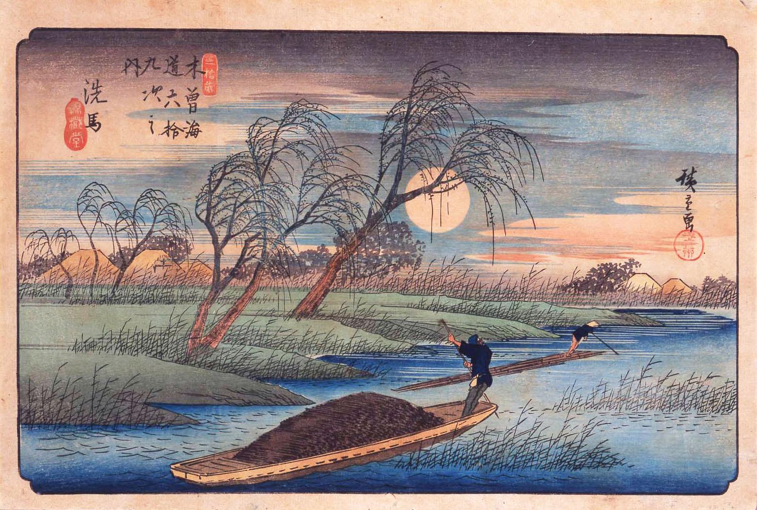 歌川広重の画像 p1_26