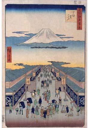 『追憶の広重  -浮世絵歴史散歩』