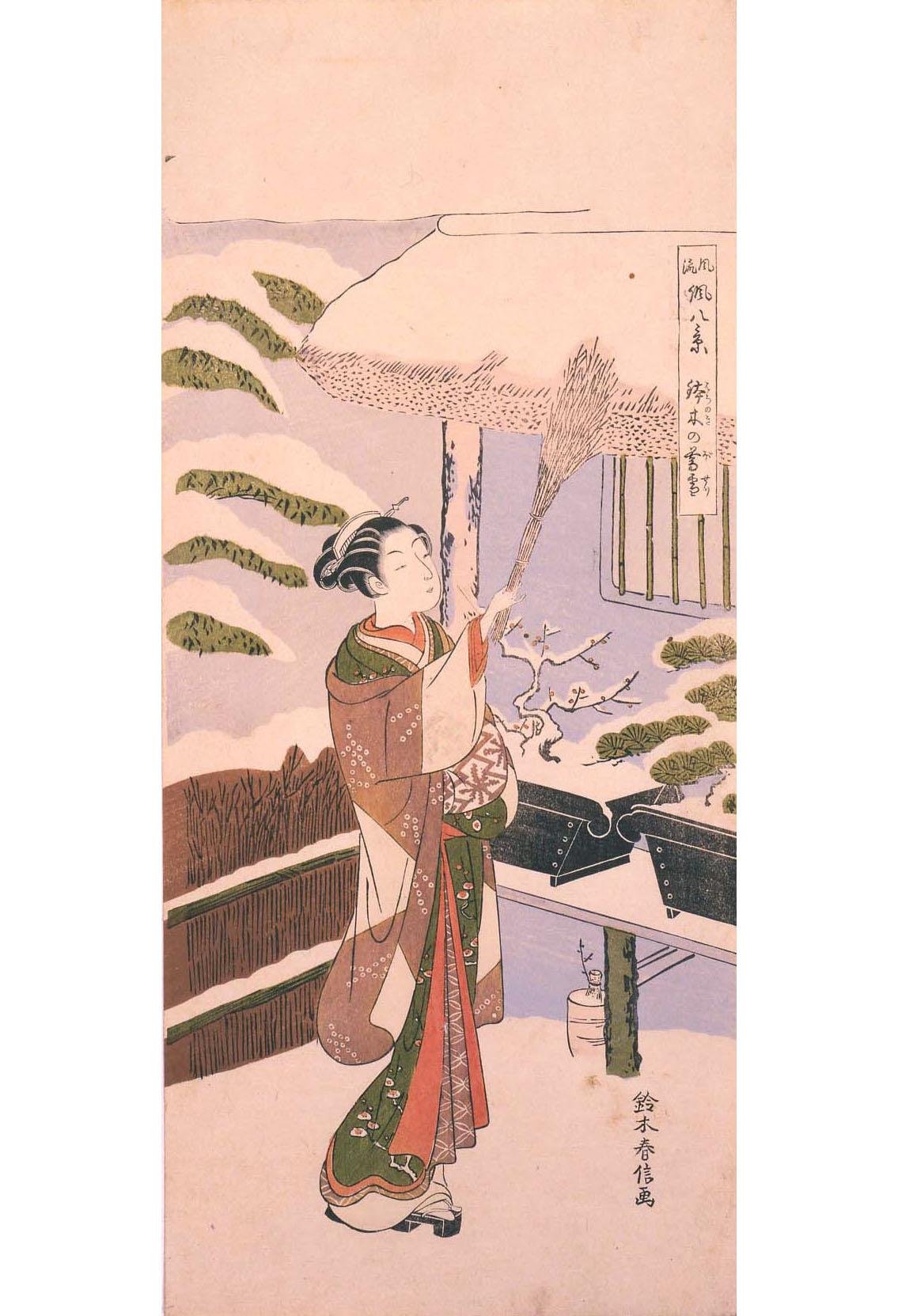 鈴木春信の画像 p1_7