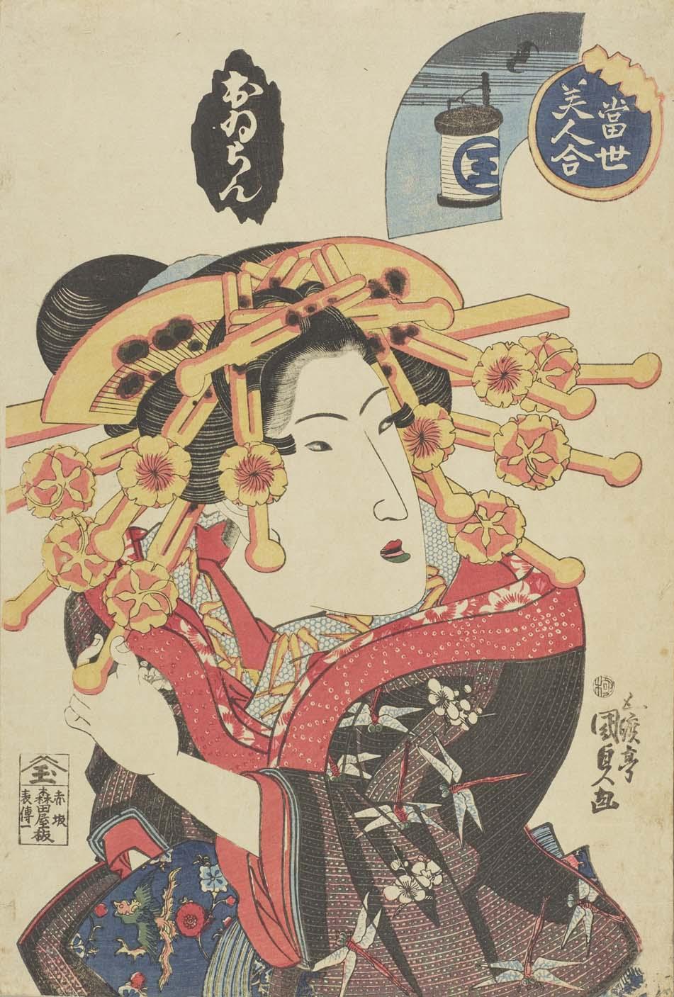 歌川国貞の画像 p1_23